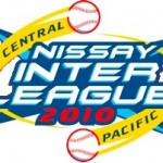 2010 Interleague Logo