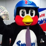 Swallows throw around some cash. (BTW Tsubakuro re-signed for 8960 yen.)
