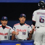 Batting coach, Isei (81), and manager, Ogawa (80), give some love.