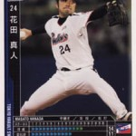 Hanada had his best year in 2006 (3.33 ERA over 54 innings pitched), but he was a year too early to make this list.