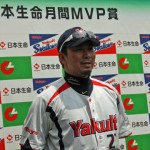 Tateyama was the CL pitching MVP for March-April, 2012.
