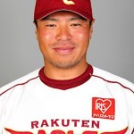 Iwamura was senryokugai'ed by the Eagles following two rough seasons in Sendai.