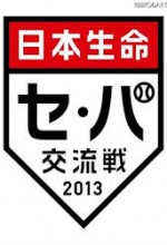 npb interleague