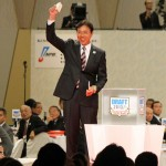 Ogawa outdrew SoftBank for the rights to Toshihiro Sugiura.