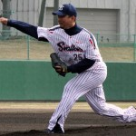 Tateyama is back on the mound.